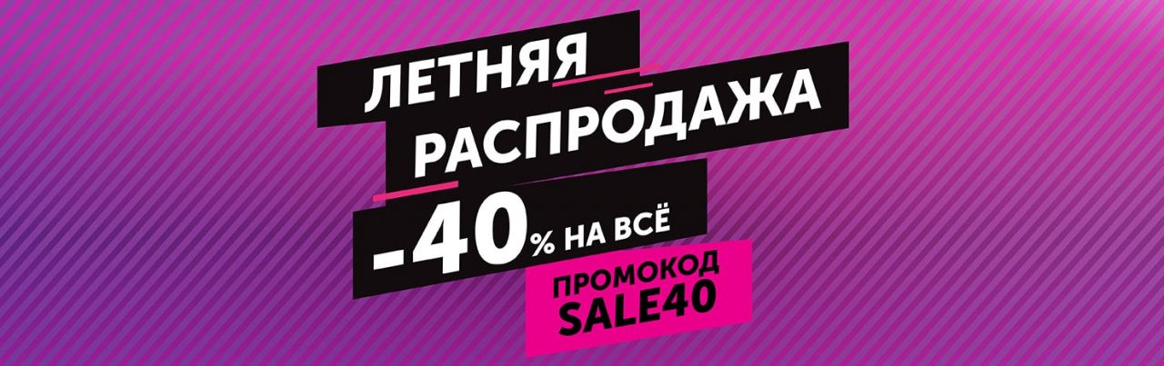 big_sale_super_1480.jpg